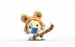 Geminos_Topaz_Tiger